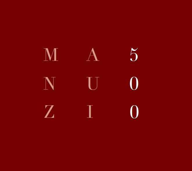 Anno Manuziano 2015