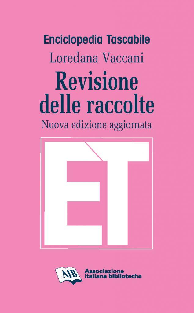Revisione delle raccolte (ebook)