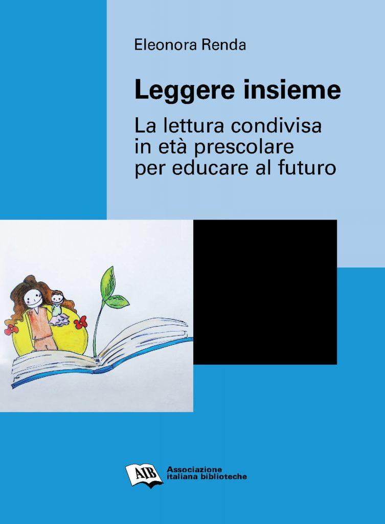 Leggere insieme (ebook)